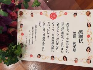 Kamakura1_20210507122401