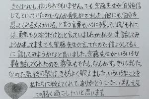 Kanso2