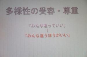 Setagaya4