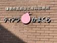 Kamakura_20210507122301
