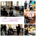 Syuzoku12